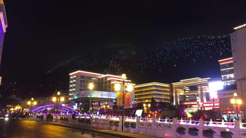 China, Tibet, Kangding in the night