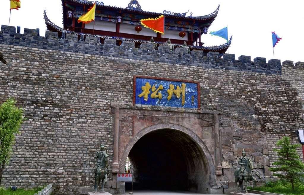 Eastern Tibet, Sichuan, Songpan, the City wall