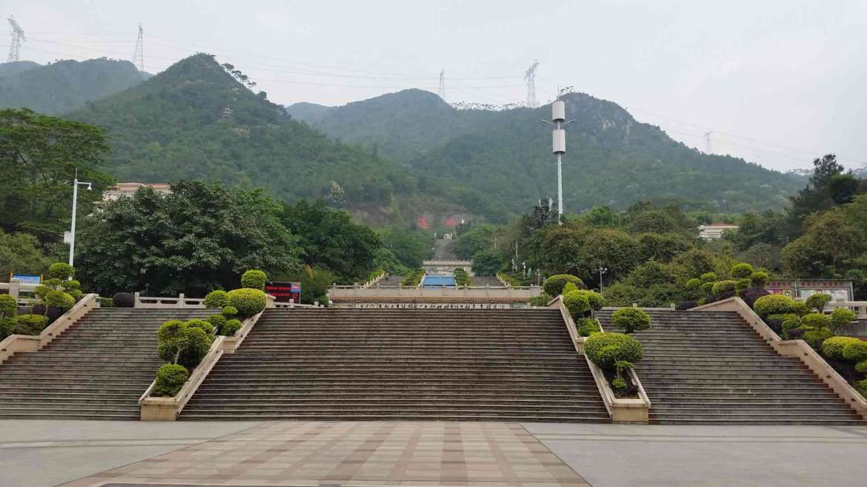Hundred Steps park, north of Qingxin, Qingyuan