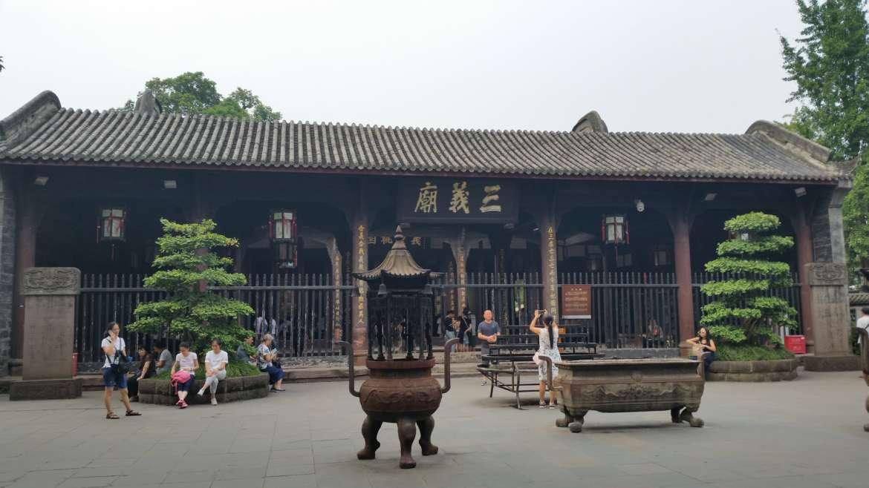China, Sichuan, Chengdu, Wuhou residence
