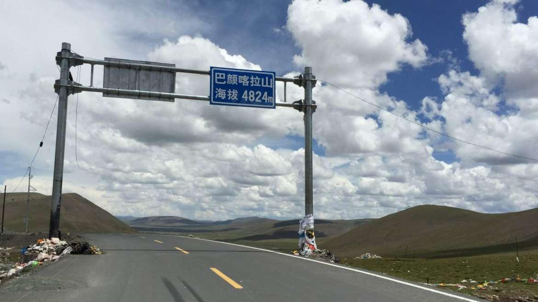 Altitude sickness, Bayankala pass, 4824 m