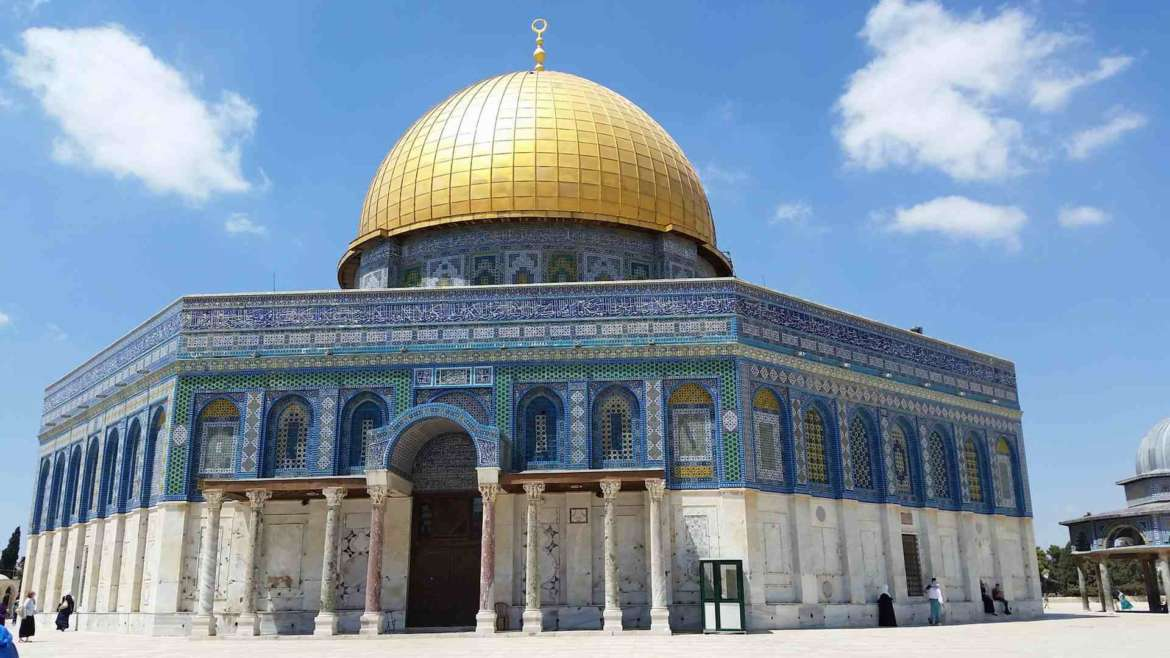 Visit Jerusalem, see the Dome of the Rock on the Temple Mount