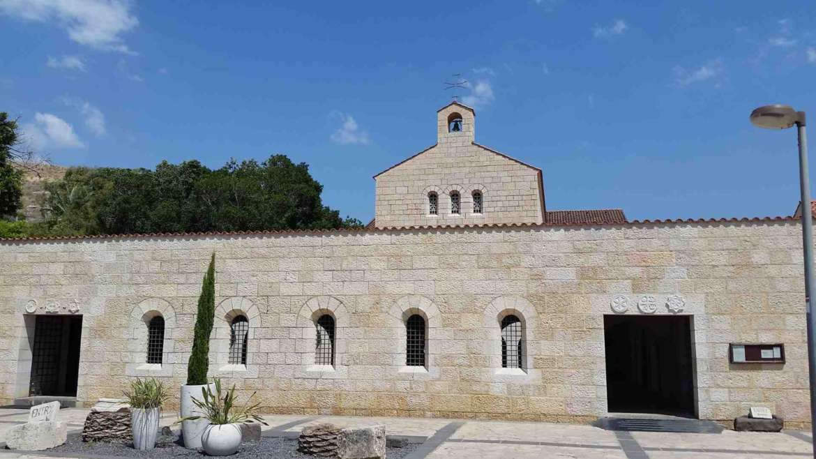 Israel itinerary, Galilee, the Church of Tabgha