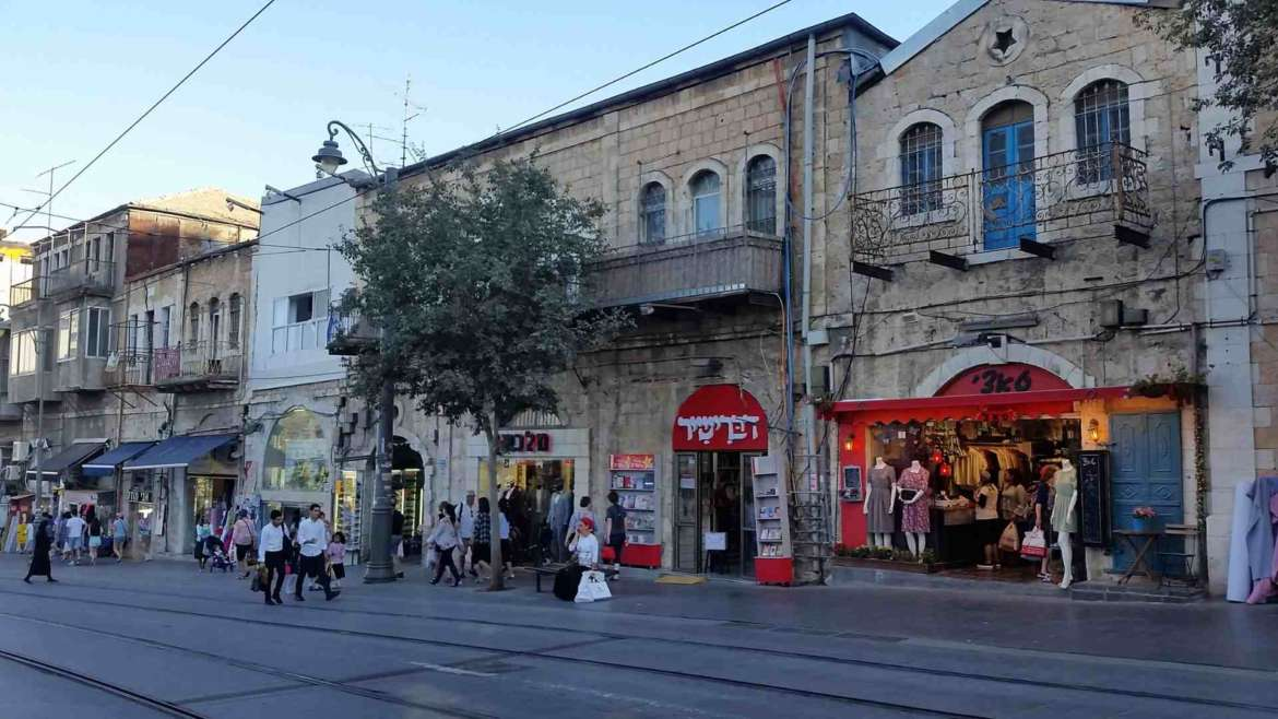 Israel itinerary, Jerusalem, the Western part- Jaffa center