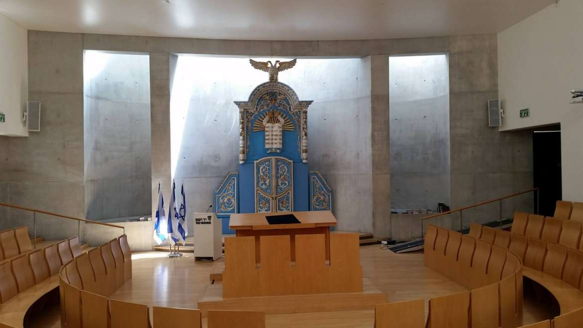 Israel itinerary- Jerusalem- the Synagogue of Yad Vashem
