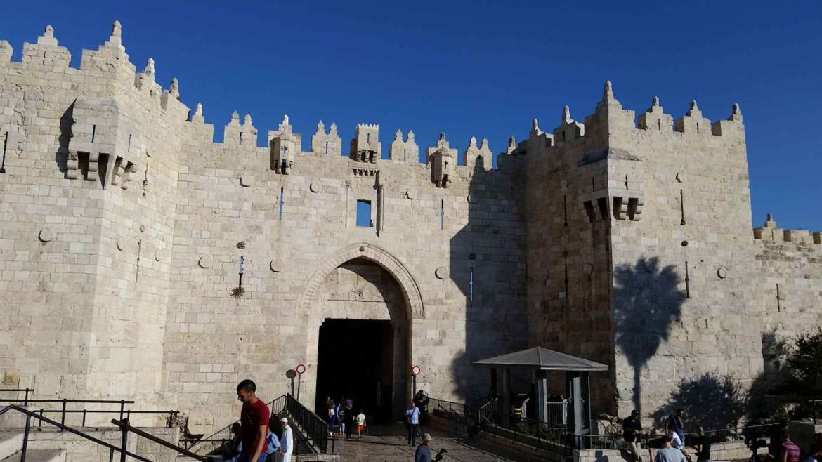Visit Jerusalem- Damascus Gate of the wall of the Old City