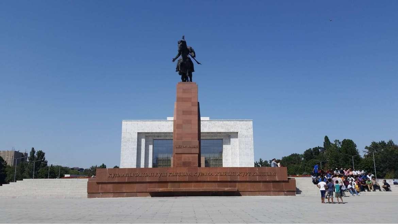 A trip to Kyrgyzstan- Bishkek, Alatoo square