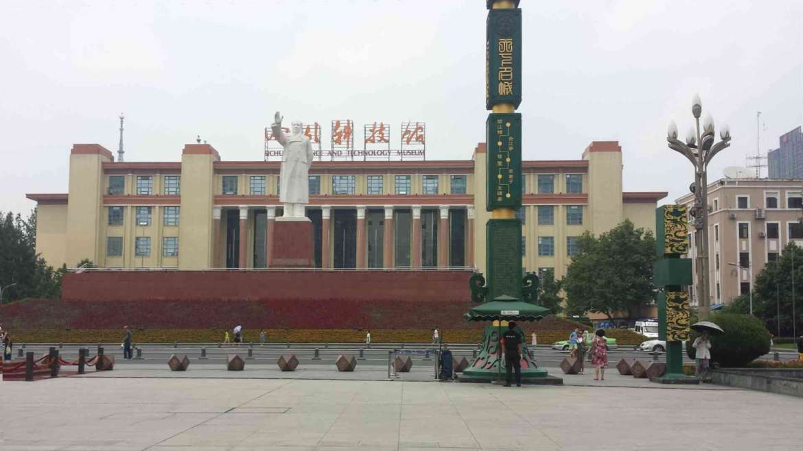 Tianfu Square, Mao Ze Dong statue and the Museum of Science and Technology, Chengdu, Sichuan, China