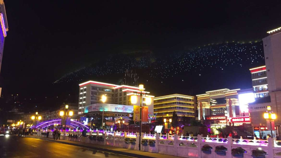 """Night in Kangding, with the """"stars"""" on Paoma Shan slope"""""""