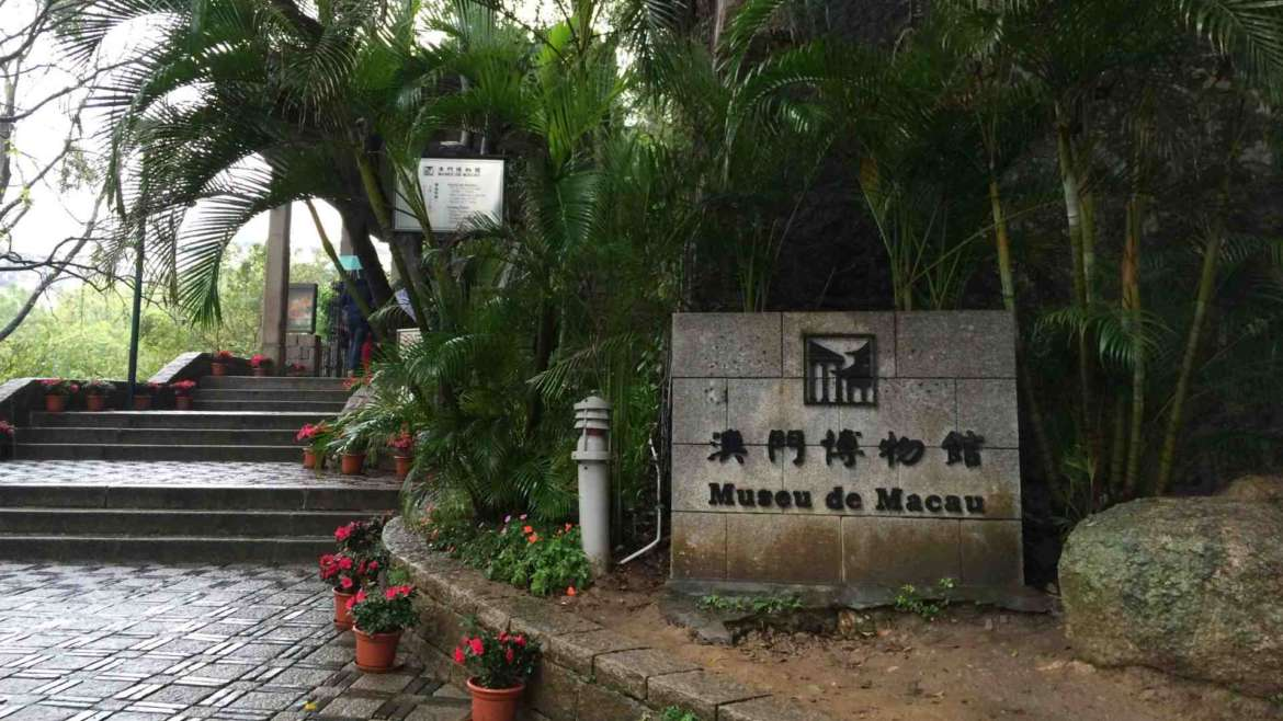 The entrance of Monte Fortress and Macau Museum
