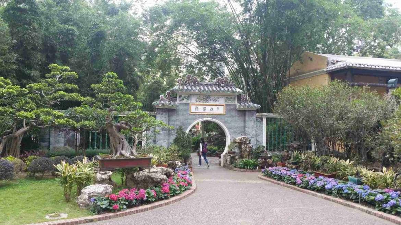 Lou Lim Lok Garden, Macau