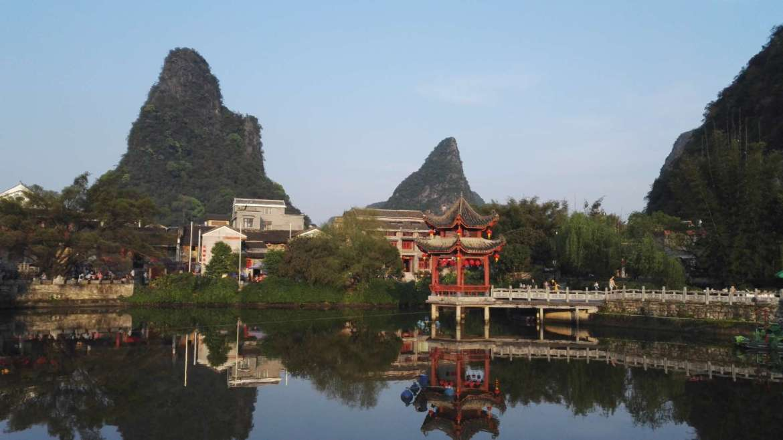 Guilin Karst Hills area- Karst Hills around Huangyao Old Town