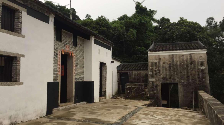 Sheung Yiu Folk Museum in Sai Kung Peninsula, Hong Kong