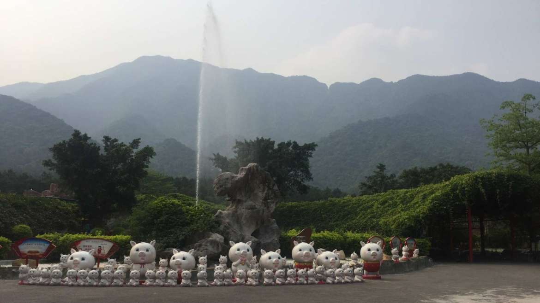 Cowfish Mouth Mountain- Qingyuan