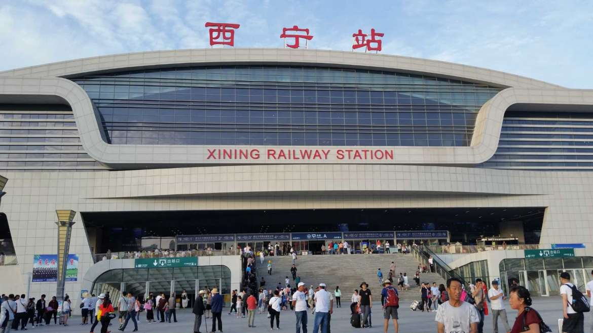 Transportation in China- Xining Railway Station