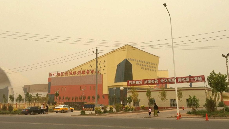 Travel on the Karakoram Highway in Xinjiang, China- the Travel Center in Kashgar