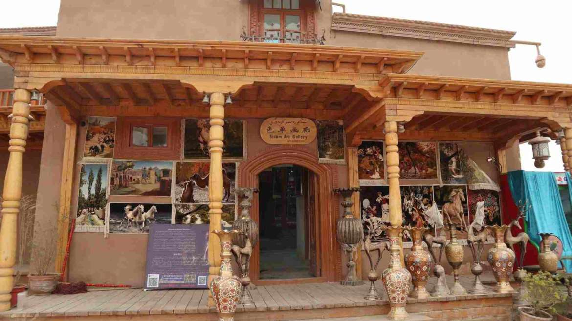 A journey to Kashgar- an art site on the streets of the Old City