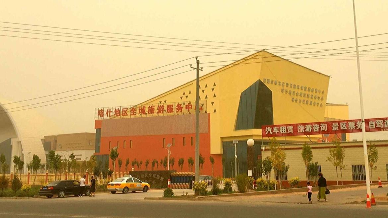 Xinjiang travel regulations- the Travel Center in Kashgar