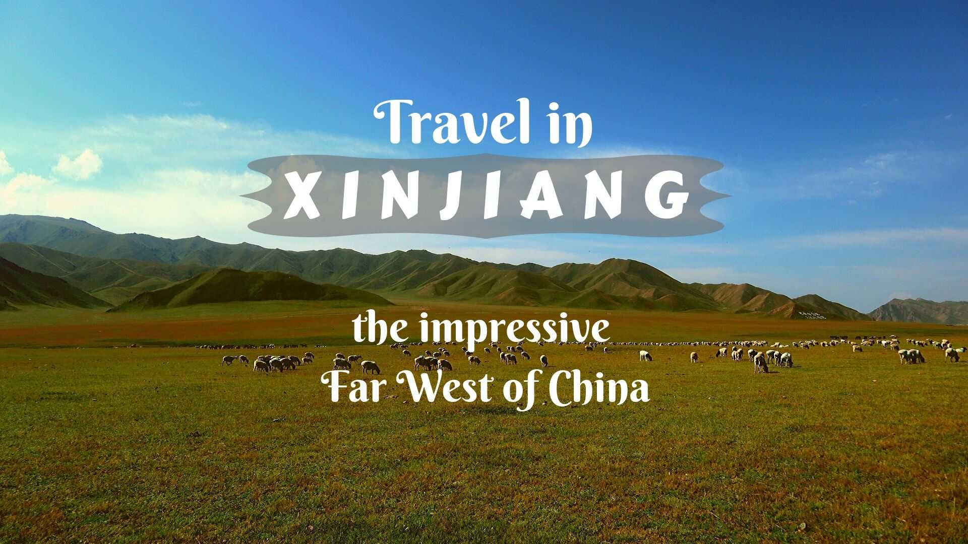 Travel in Xinjiang- the impressive Far West of China