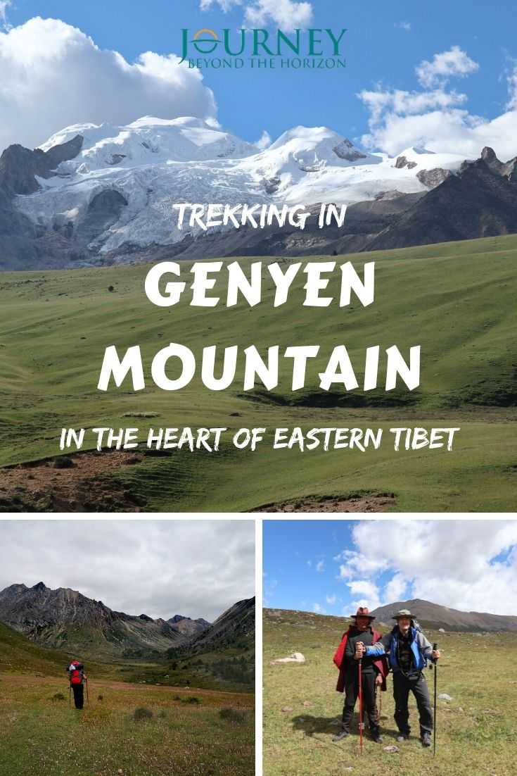 Genyen Mountain, deep in Eastern Tibet, China. Let's get into a wild trekking in one of the most remote mountains in Asia!