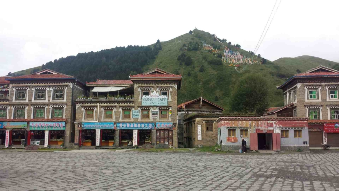 The main square of Tagong