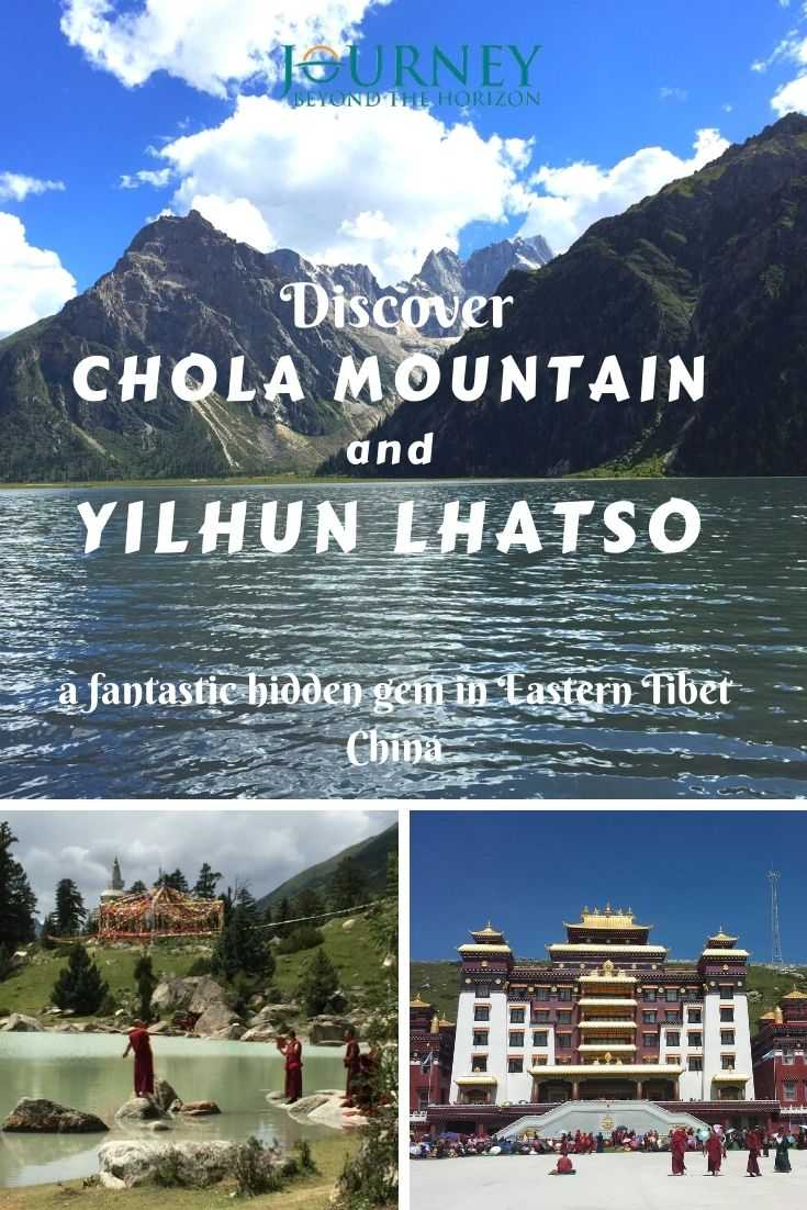 Let's make a journey to Chola Mountain in Eastern Tibet, China, and its splendid hidden gem- Yilhun Lhatso Lake!
