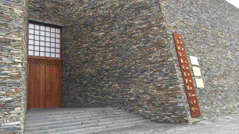 The wall dedicated to the Yushu earthquake