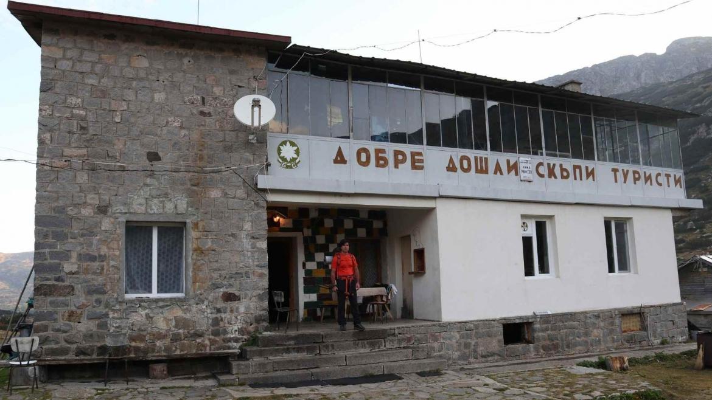 Ribni Ezera Lodge